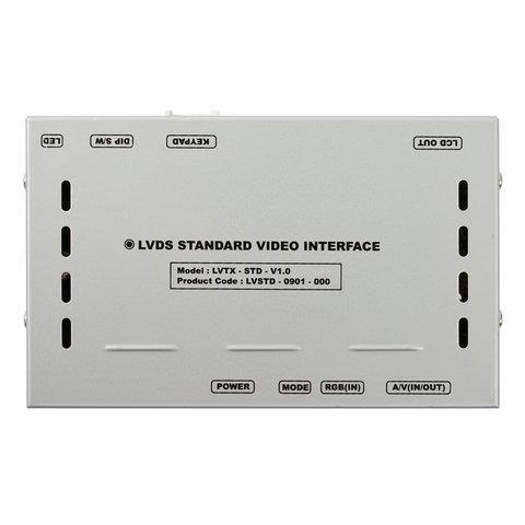 Видеоинтерфейс для Seat/ Skoda/ Volkswagen с системой RNS 510 Превью 1